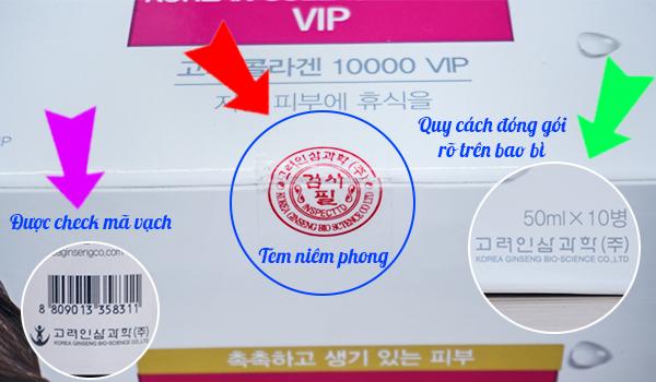 Hàng Ngoại Nhập 247 địa chỉ tin cậy sử dụng Nước uống collagen VIP 10000 Hàn Quốc